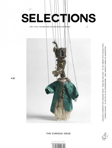 Selections - News - Tabbah Jewelry