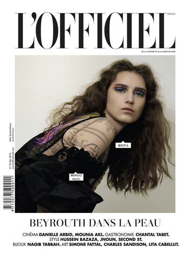 LOfficiel-tabbah-by-the-sea-Cover